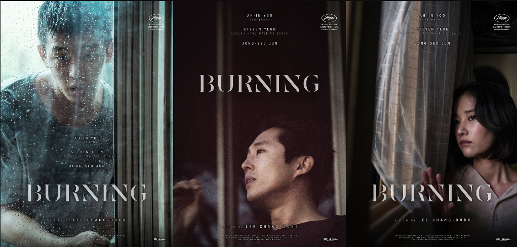 https://bestmoviecast.com/south-korean-movie-burning-2018/