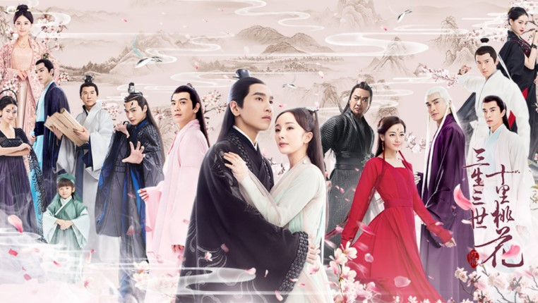 The Eternal Love Cast, Soundtrack, Original, Story, Rating, Episodes