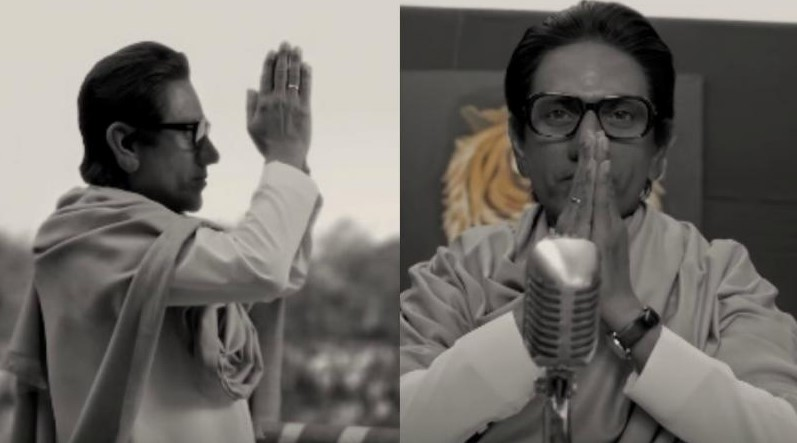 Thackeray Movie Budget, Box office, Cast, Release Date, Trailer, Story, Poster