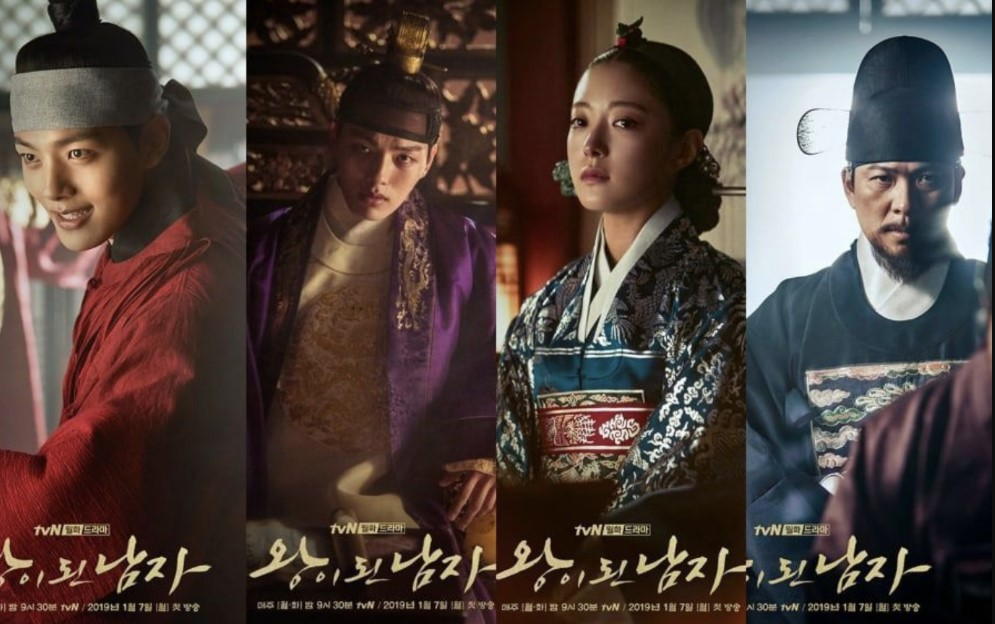The Crowned Clown TV Series (2019) Cast, Release Date, Episodes, Poster