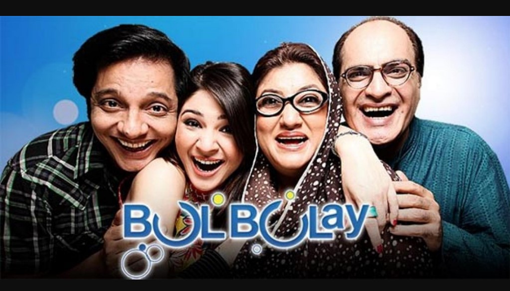 Bulbulay | Cast, Episodes | And Everything You Need to Know