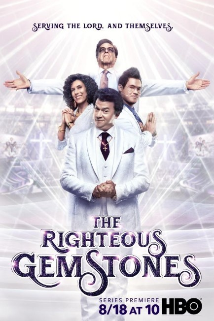 The Righteous Gemstones TV Series (2019) Poster