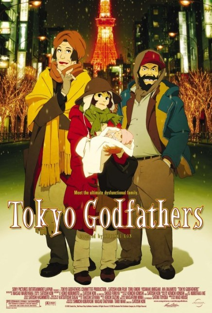 Tokyo Godfathers (2020) Poster