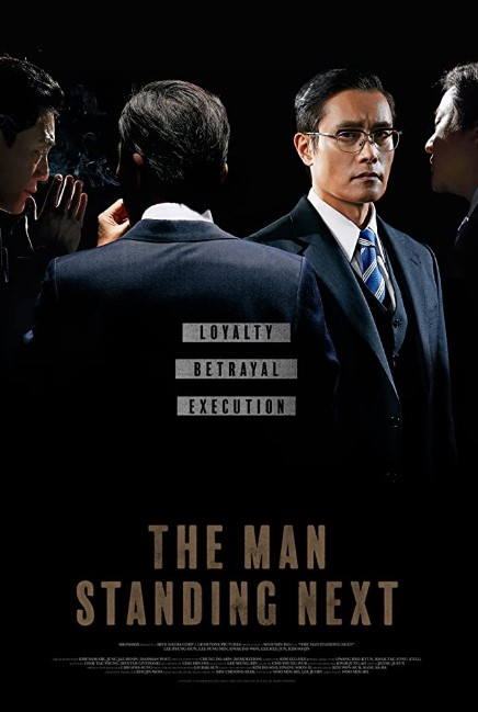 The Man Standing Next (2020) Poster